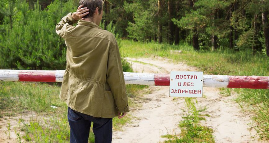 В России запретят перекрывать дороги общего пользования
