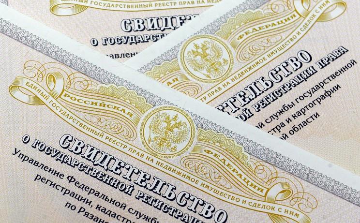 Путин подписал закон о продлении до 1 марта 2017 года срока бесплатной приватизации жилья
