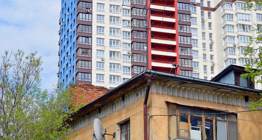 Как поменять старую квартиру на новую?
