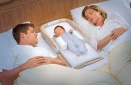 Как правильно организовать для ребёнка место для сна