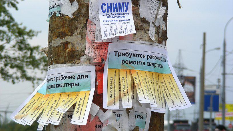 В России подорожала аренда квартир