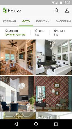 Ремонт квартиры с помощью гаджетов: 6 полезных приложений