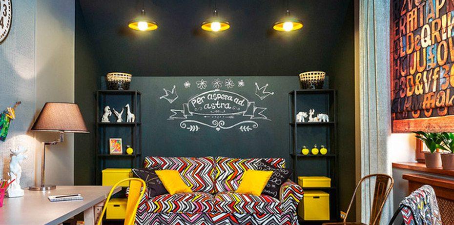 Как оформить комнату школьника?