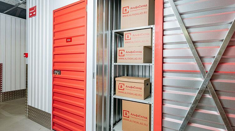 А вы уже пользуетесь складом для хранения вещей?