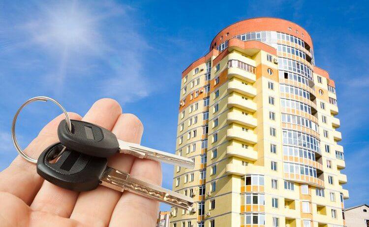 Выбор первичной недвижимости
